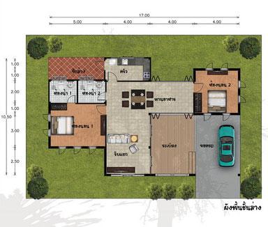 บ้านชั้นเดียว : 2 ห้องนอน , 2 ห้องน้ำ