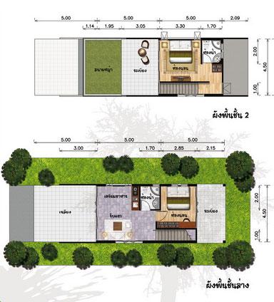 แปลนบ้านสองชั้น 2 ห้องนอน 2 ห้องน้ำ 112.5 ตร.ม. ราคา 9แสน5 (ทิพเกสร)
