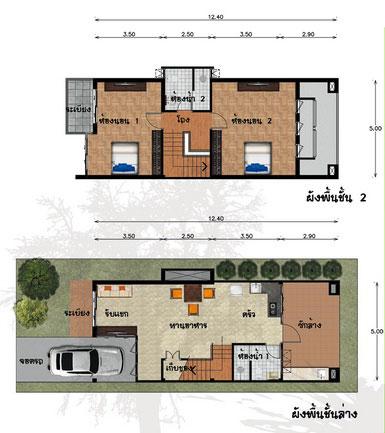 แปลนบ้าน 2 ชั้น 2 ห้องนอน 2 ห้องน้ำ 125.5 ตร.ม. ราคา 1.06 ล้าน (นิมมานรดี)