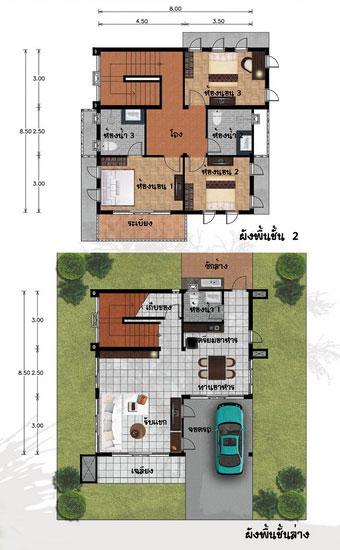 แปลนบ้าน 2 ชั้น 3 ห้องนอน 3 ห้องน้ำ 170.5 ตร.ม. ราคาไม่เกิน 1.449 ล้าน (มหาลาภ)