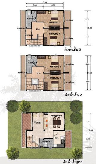 แปลนบ้าน 3 ชั้น ราคา 1 ล้านต้น 4 ห้องนอน 3 ห้องน้ำ 120 ตร.ม (สิงหะโมรา)