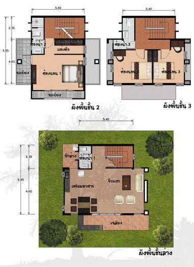 แปลนบ้าน 3 ชั้น ราคา 1.49 ล้าน 3 ห้องนอน 3 ห้องน้ำ 176 ตร.ม (สีรามัน)
