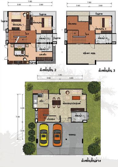 แปลนบ้าน 3 ชั้น ราคา 1.5 ล้าน 4 ห้องนอน 4 ห้องน้ำ 180 ตร.ม (สุคนธรส)