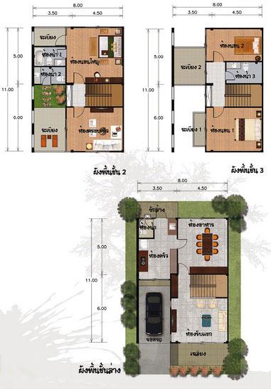 แปลนบ้าน 3 ชั้น ราคา 2 ล้าน 3 ห้องนอน 4 ห้องน้ำ 237 ตร.ม (หางนกยูง)