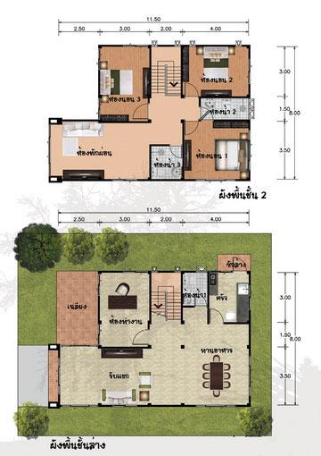 แปลนบ้านสองชั้น 4 ห้องนอน 3 ห้องน้ำ 160 ตร.ม. ราคา 1.36 ล้าน (พะยูง)