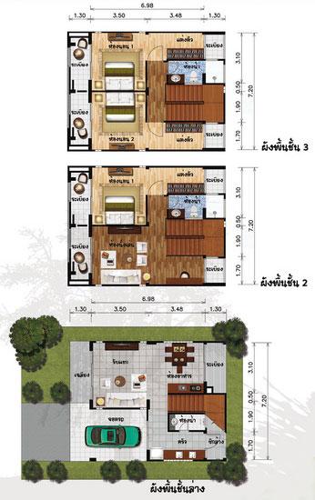 แปลนบ้าน 3 ชั้น ราคา 1.8 ล้าน 3 ห้องนอน 3 ห้องน้ำ 213 ตร.ม (หยดน้ำค้าง)