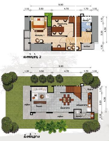 บ้านสองชั้น : 2 ห้องนอน , 2 ห้องน้ำ
