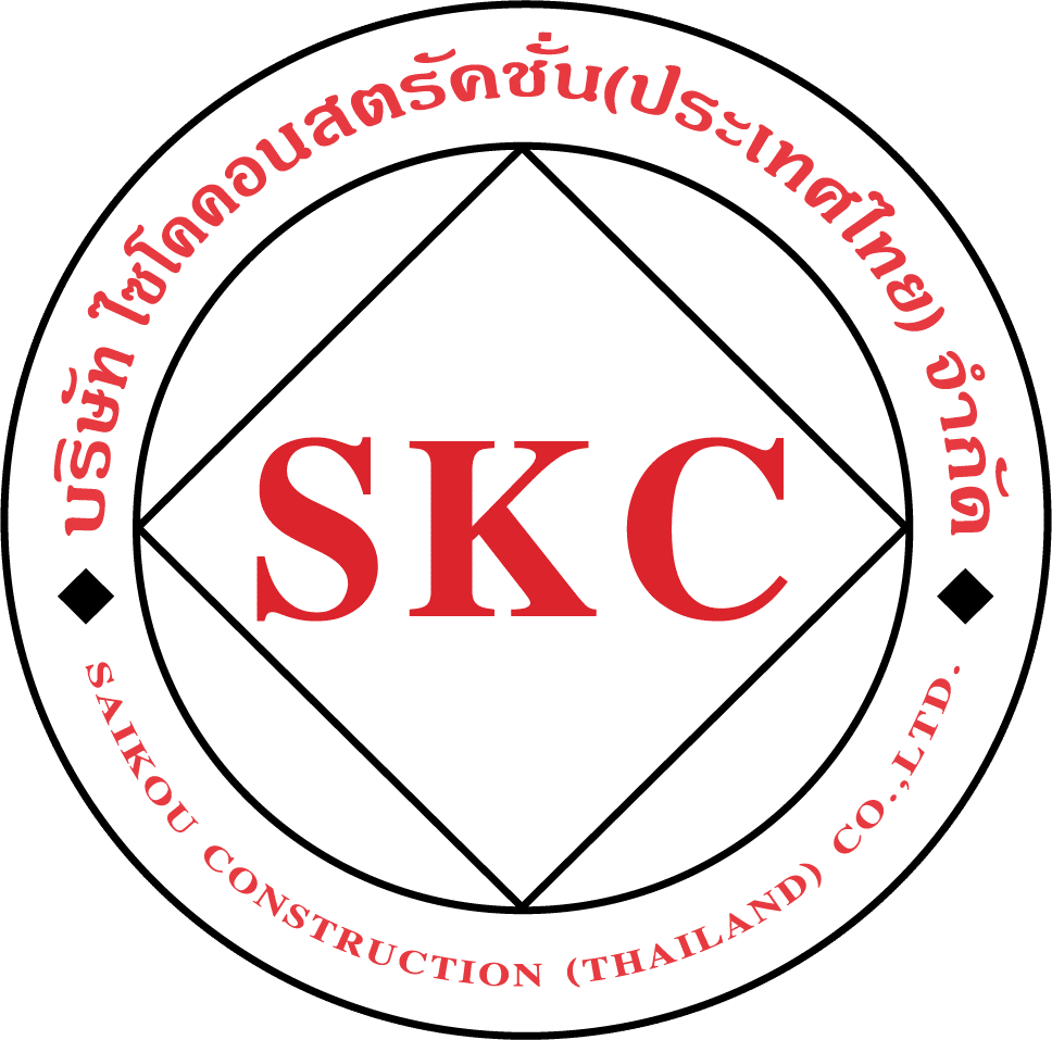saikou construction co ltd บริษัทรับเหมาก่อสร้าง แบบ ครบวงจร
