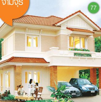 แบบบ้านสองชั้น 3 ห้องนอน 3 ห้องน้ำ 179 ตร.ม ราคา 1.79ล้าน (จามจุรี)
