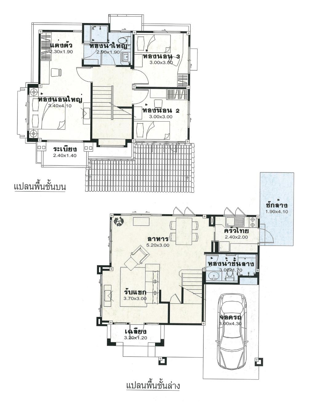 แบบบ้านสองชั้น 3 ห้องนอน 2 ห้องน้ำ 133 ตร.ม ราคา 1.33ล้าน (พลอยไข่มุก)