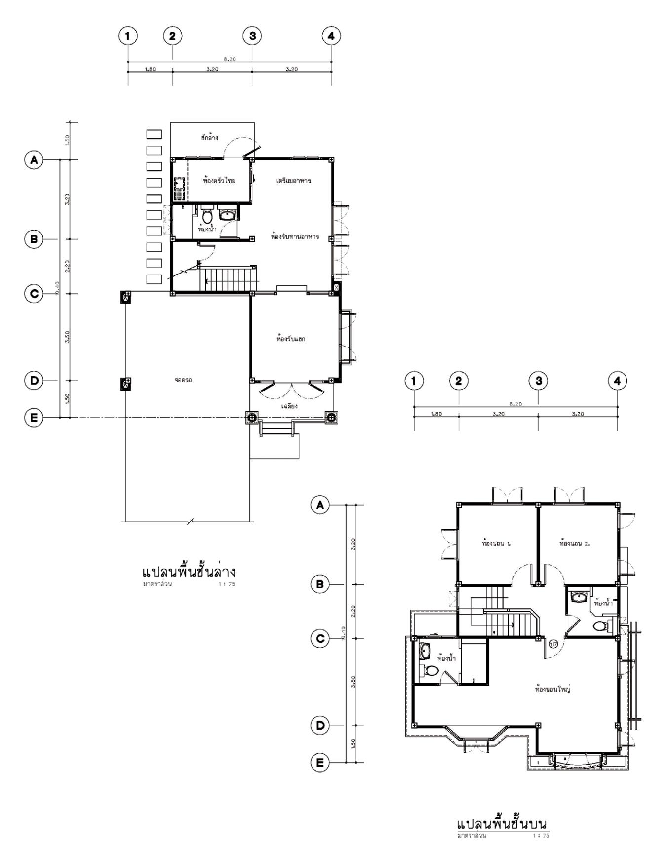 แบบบ้านสองชั้น 3 ห้องนอน 3 ห้องน้ำ 165 ตร.ม ราคา 1.65ล้าน (ยลดา)