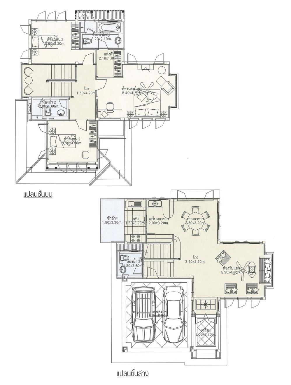 แบบบ้านสองชั้น 3 ห้องนอน 3 ห้องน้ำ 195 ตร.ม ราคา 1.95ล้าน (สนฉัตร)