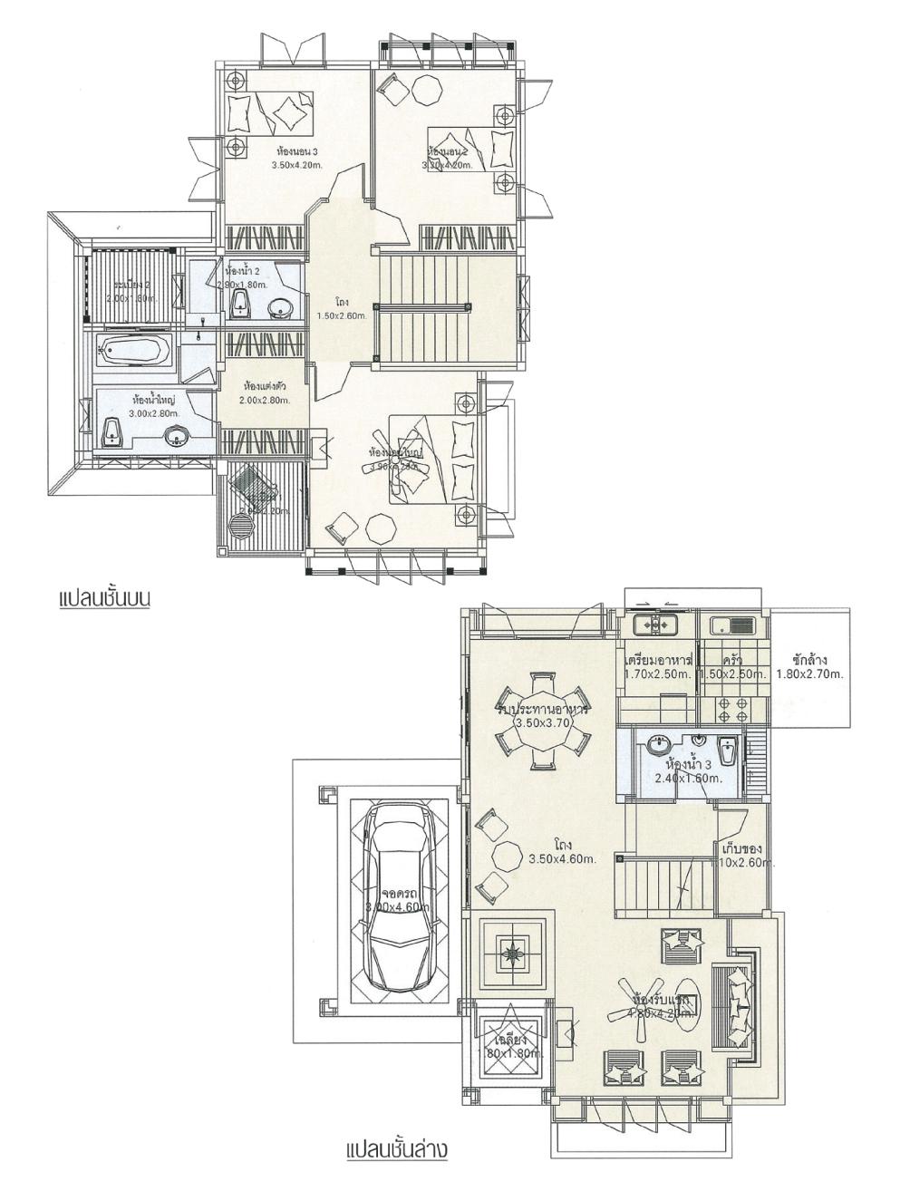 แบบบ้านสองชั้น 3 ห้องนอน 3 ห้องน้ำ 194 ตร.ม ราคา 1.94ล้าน (ราชาวดี)