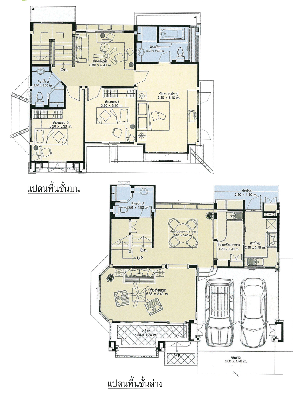 แบบบ้านสองชั้น 3 ห้องนอน 3 ห้องน้ำ 192 ตร.ม ราคา 1.92ล้าน (ออมเงิน)