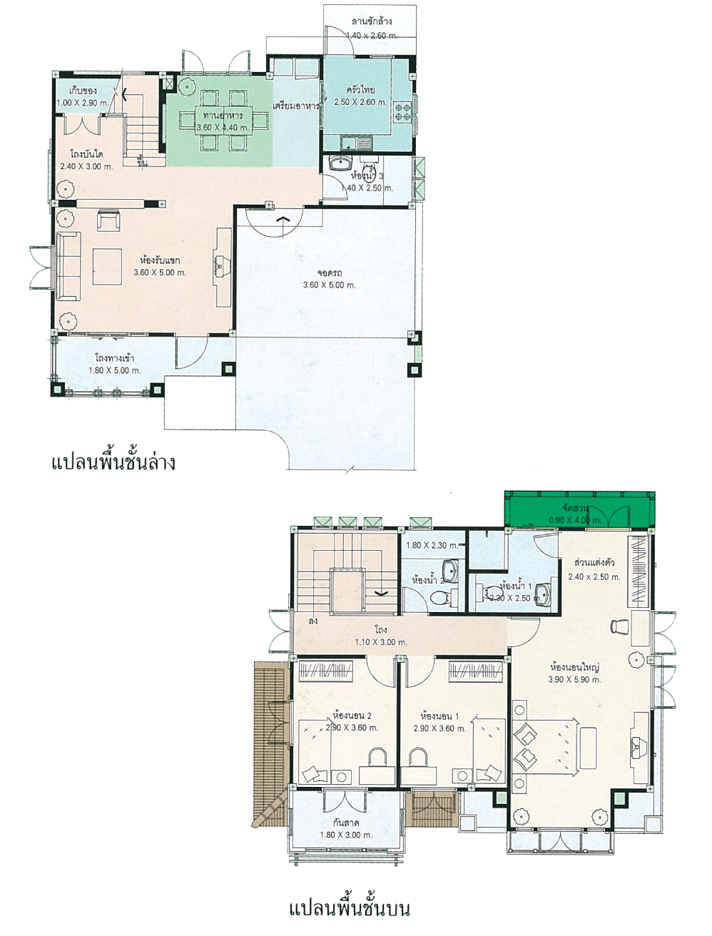 แบบบ้านสองชั้น 3 ห้องนอน 3 ห้องน้ำ 170 ตร.ม ราคา 1.70ล้าน (พลูทอง)